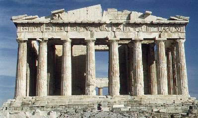 Parthenon: West facade